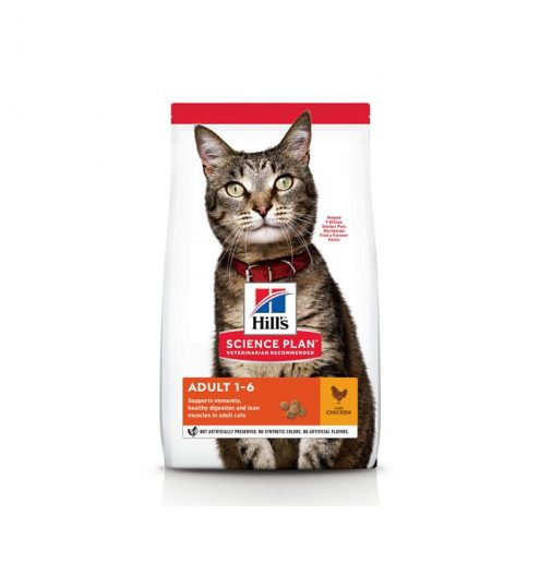Hill's Science Plan Adult Cat with Chicken 1.5kg dry cat food at pet shop P&C